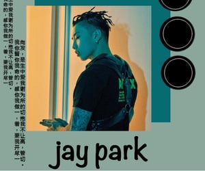 aesthetic, jay park, and edit image