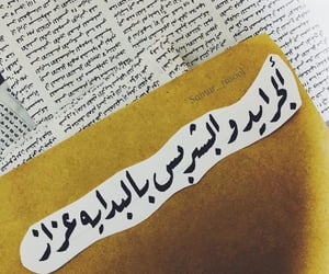 ﻋﺮﺑﻲ, شعر عراقي, and مخطوطات image
