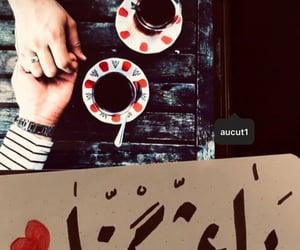 خطً, مخطوطات, and يا عشكنا image