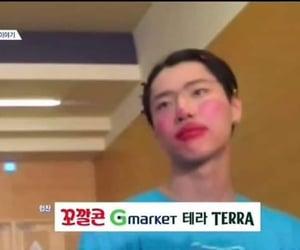 boys, funny, and korea image