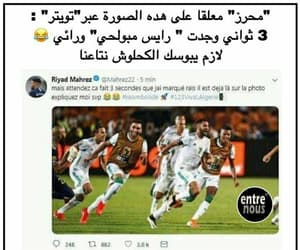Algeria, drole, and dz image