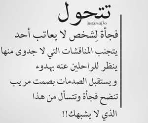 Algeria, arab, and dzair image