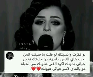 ﺭﻣﺰﻳﺎﺕ, عًراقي, and انستا image