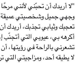بُنَاتّ, بغدادً, and تصًميم image