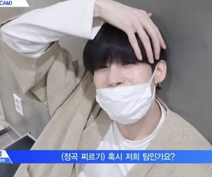 seungwoo, victon, and producex101 image