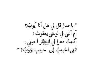 كﻻم, دٌرر, and ﻋﺮﺑﻲ image