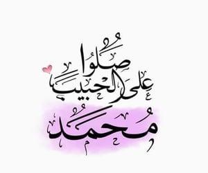صباح الخير, جمعة مباركة, and ﻋﺮﺑﻲ image