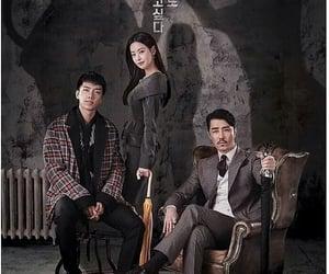 kdrama, lee seung gi, and hwayugi image