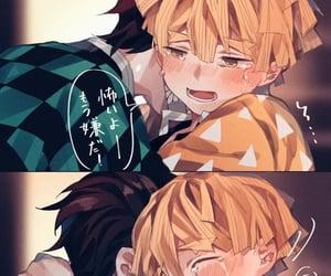cry, hug, and kiss image