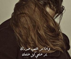 Image by esraa althmazi
