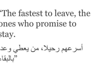 arabic, one, and quotes image