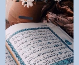 arabic, nado, and islami image