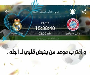real madrid, hala madrid, and هلا مدريد image