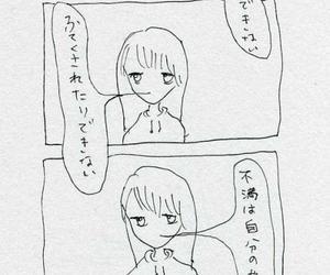 Image by mai