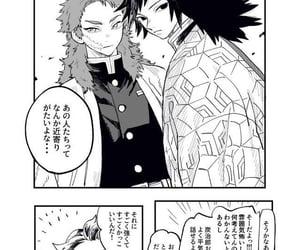 manga, demon slayer, and agatsuma zenitsu image