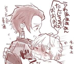 chibi, kamado tanjirou, and cry image