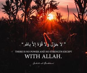 islam, hadith, and اسﻻم image