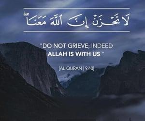 الله أكبر, أيات قرآنية, and القرآن الكريم image