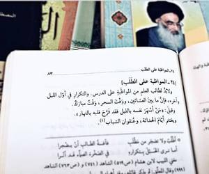 كلمات, ﺍﻗﺘﺒﺎﺳﺎﺕ, and عبارات image