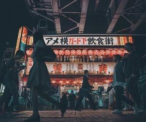 beautiful, city, and citylights image