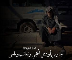 Image by سجاd