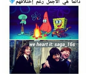 mood, arabic word, and friends اصدقاء image