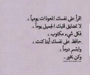 allah, ️️️️turkiye, and umre image
