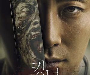 kingdom, Korean Drama, and kdrama image