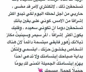 text, ﻋﺮﺑﻲ, and مرحباً image