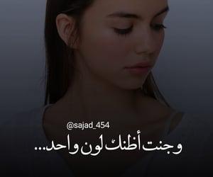 حُبْ, تصاميمً, and دراسه image