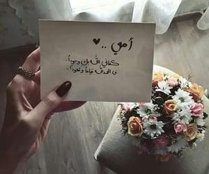 arabic عربي, صور متنوعة, and صور بنات girls image