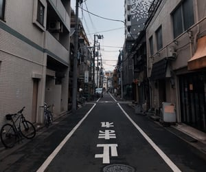 aesthetic, japan, and japanese image