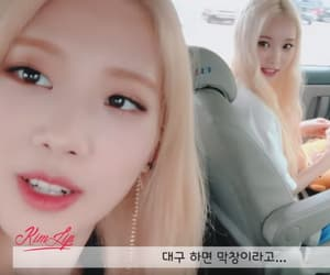 kpop, loonatv, and jinsoul image