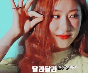 aesthetic, chaeryeong, and gif image