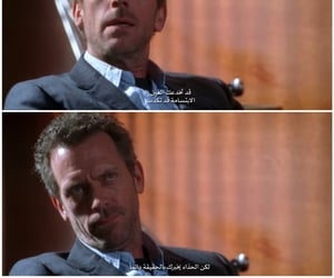 house, house md, and haugh image