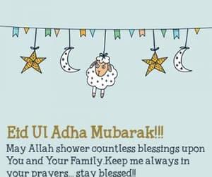 eid, happy eid ul adha, and eid name card image