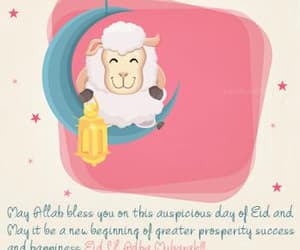 EID MUBARAK EVERYONE shared by Umm Jannah 🌹 on We Heart It