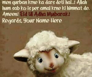 eid, eid card with name, and eid greetings with name image
