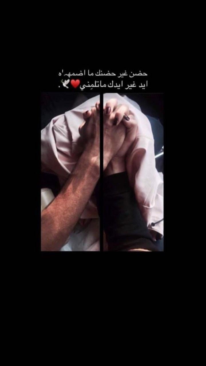 حُبْ and حضن image