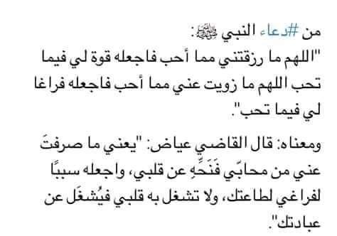 صلى الله عليه وسلم, ايمانيات, and اللهمٌ image