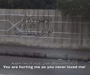 quote, text, and kurdish image