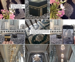 inspiration, muslim, and theme image