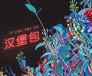 wallpaper, aesthetic, and neon image
