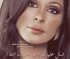 fashion, makeup, and بُنَاتّ image
