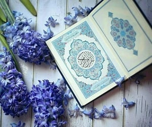 islam, quran, and dpz image