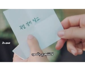 korean quotes, كلمات, and كﻻم image
