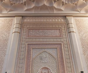 islam, allah, and architecture image