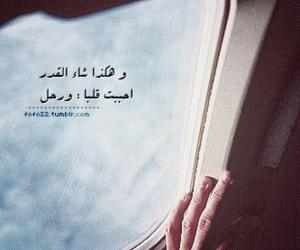 Image by Drāama'Quəən