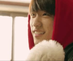 cute boy, gif, and jinyoung image