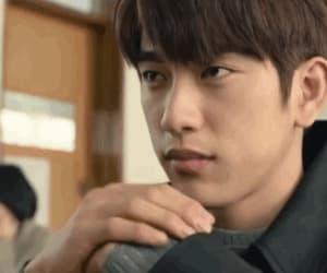 gif, he is psychometric, and jinyoung image